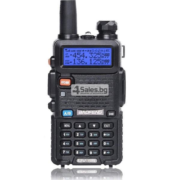 Tidradio UV-5R Ham Radio